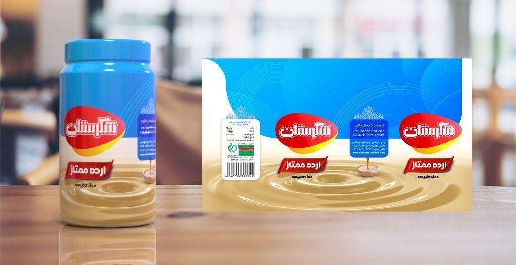 طراحی لیبل شرینک محصولات کنجدی ( ارده ) شکرستان