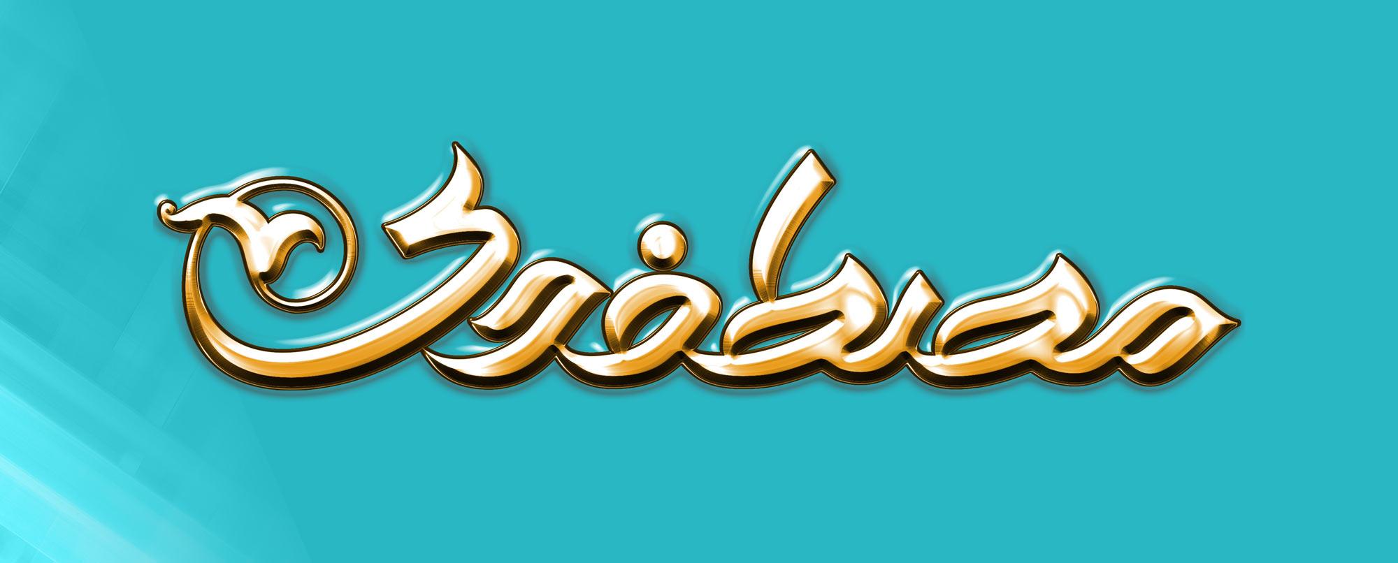 طراحی لوگو مصطفوی